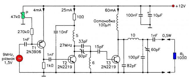 Умножитель частоты с 9МГц до 27МГц