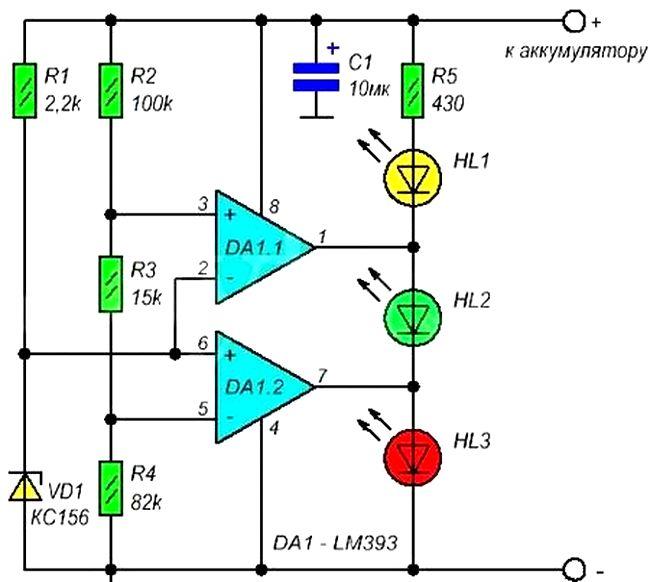 Три схемы индикаторов бортовой сети автомобиля