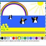 Бесплатная программа для рисования TUX Paint