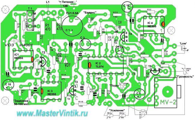 """Импульсный металлоискатель VINTIK-PI (ver.2) - доработанная версия металлоискателя """"Винтик"""""""