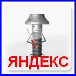 наш виджет на Яндексе!