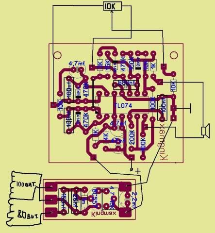 Простой металлодетектор для начинающих