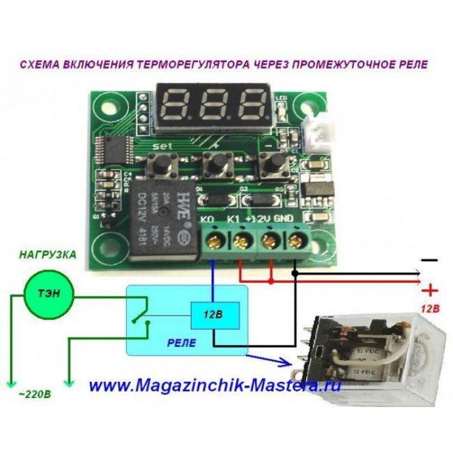 Обзор цифрового модуля терморегулятора W1209