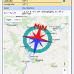 Простой GPS навигатор своими руками