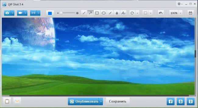 Как сделать скриншот с экрана?