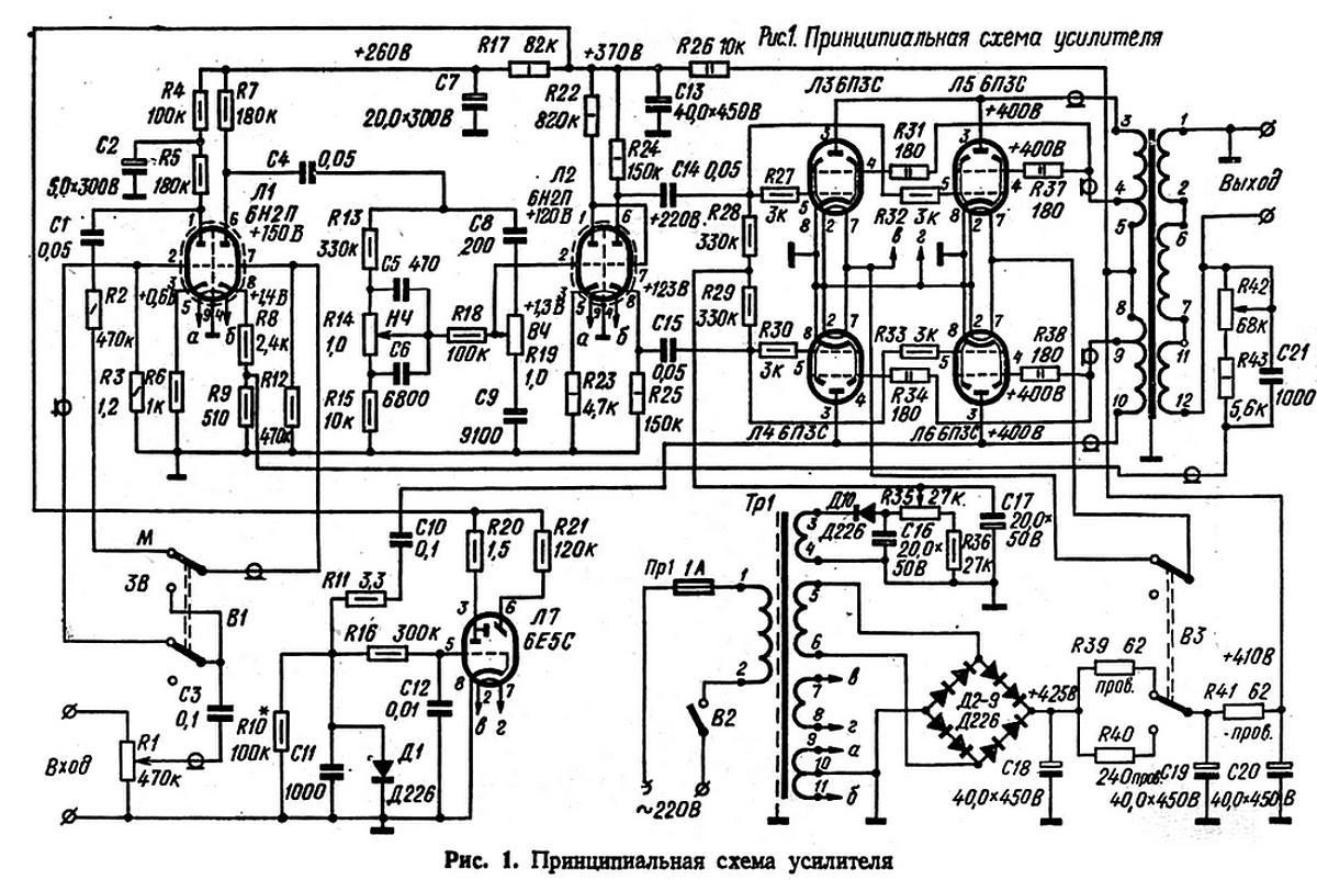 Ламповый усилитель без выходного трансформатора своими руками фото 347