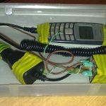 Простая автономная GSM сигнализация