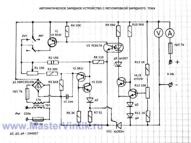 Самодельное автоматическое зарядное устройство для АКБ схема