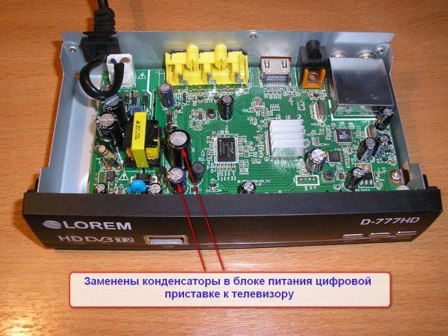 Как быстро и просто отремонтировать радиоаппаратуру?