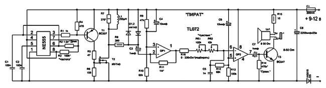 """Набор радиодеталей и печатная плата для самостоятельной сборки импульсного металлоискателя """"ПИРАТ"""""""