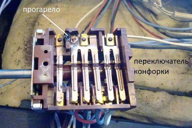 Ремонт своими руками электроплиты бош фото 167