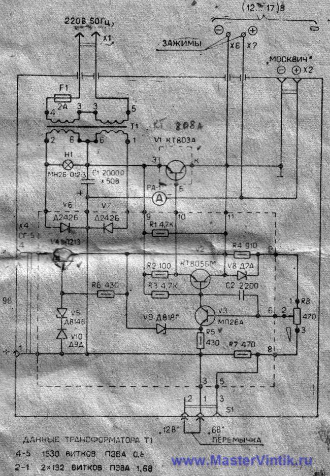 Беспроводного зарядного устройства своими руками фото 578