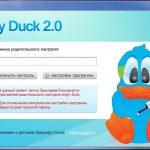 Бесплатная программа родительского контроля Angry Duck