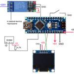 Микроконтроллерное управление для холодильника Атлант