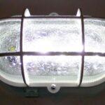 Светодиодные светильники своими руками