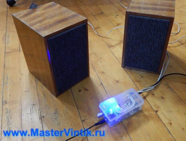 Усилитель НЧ 15Вт для телевизора, компьютера, телефона и т.д..