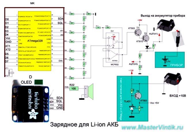 Самодельное зарядное устройство li-ion аккумуляторов на базе МК ATMega328