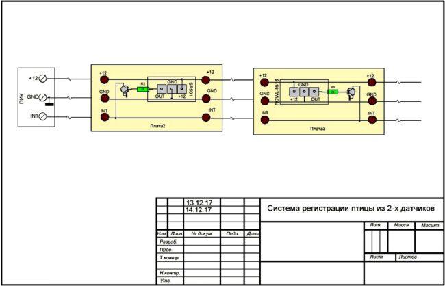 Использование микроконтроллера на дачном участке. Часть 2