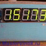 Говорящие часы на Arduino